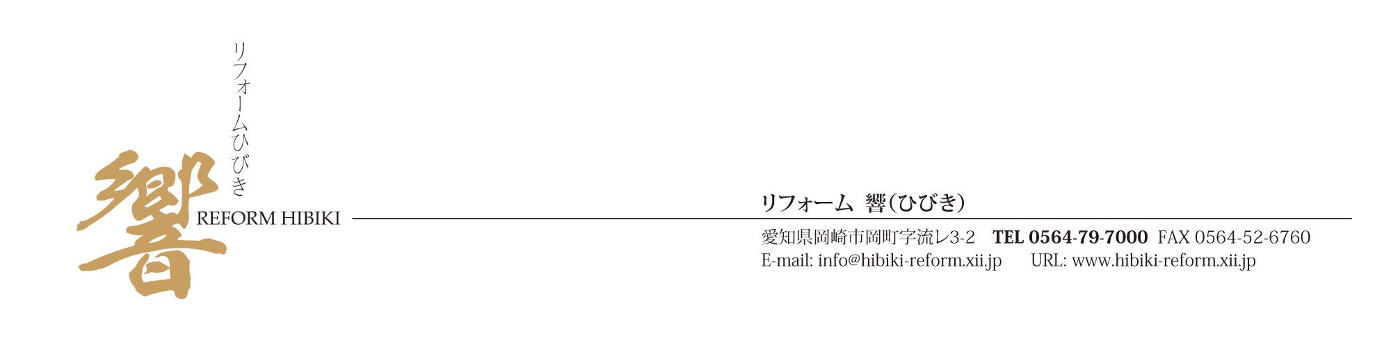 HP_sub_title